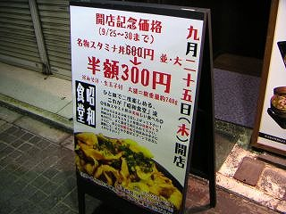 秋葉原08-0927-06