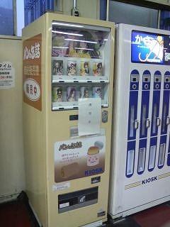 秋葉原08-1004-08