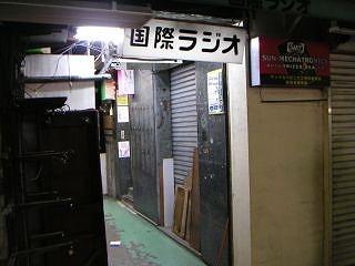 秋葉原08-1011-04