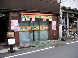 秋葉原08-1020-13