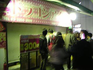 秋葉原08-1026-08