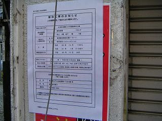 秋葉原08-1101-15
