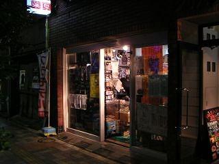 秋葉原08-1115-15