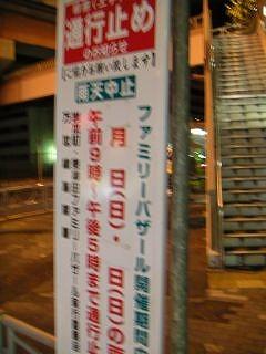 秋葉原08-1122-02