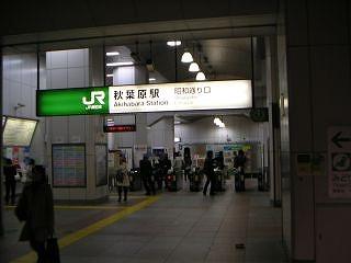 秋葉原08-1122-03