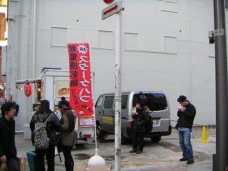 秋葉原08-1129-12
