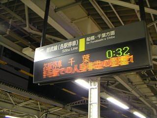 秋葉原08-1220-03