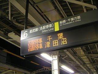 秋葉原08-1220-04