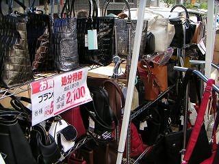 岩本町・東神田ファミリーバザール58-11