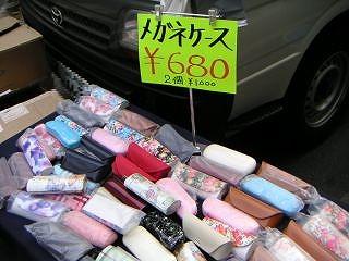 岩本町・東神田ファミリーバザール58-32