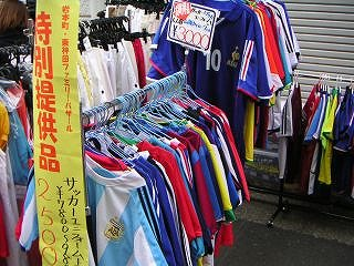 岩本町・東神田ファミリーバザール58-43