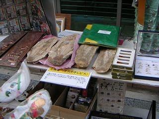 岩本町・東神田ファミリーバザール58-51