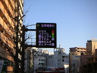 秋葉原09-0101-02