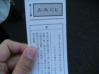 秋葉原09-0101-04