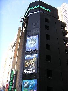 秋葉原09-0110-06
