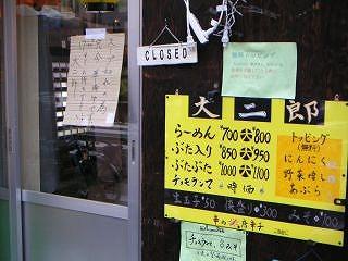 秋葉原09-0110-08