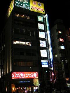 秋葉原09-0117-05