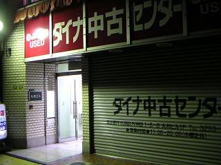 秋葉原09-0117-06