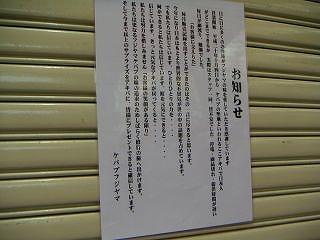 秋葉原09-0126-09