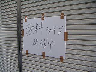 秋葉原09-0207-06