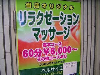 秋葉原09-0207-08