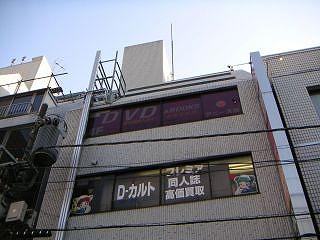 秋葉原09-0207-09