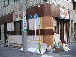 秋葉原09-0207-20