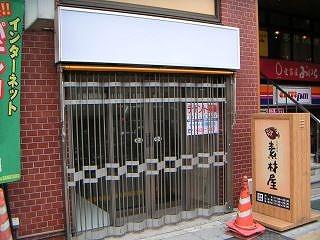 秋葉原09-0228-03