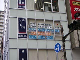 秋葉原09-0228-04