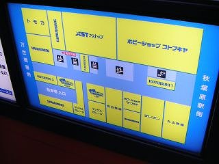 秋葉原09-0228-07