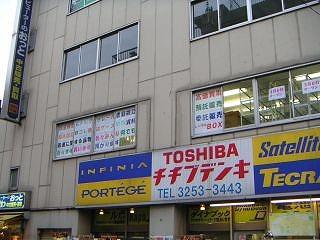 秋葉原09-0228-13