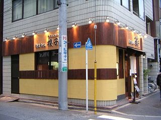 秋葉原09-0228-20