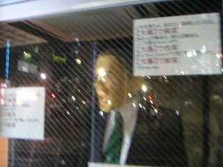 秋葉原09-0314-04