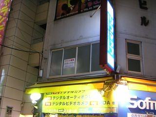 秋葉原09-0328-08