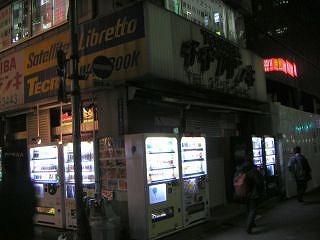 秋葉原09-0328-10