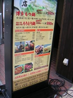 秋葉原09-0404-06
