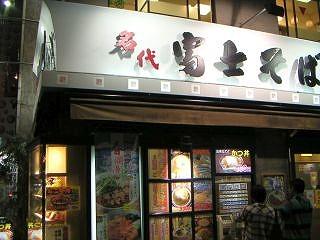 秋葉原09-0411-02
