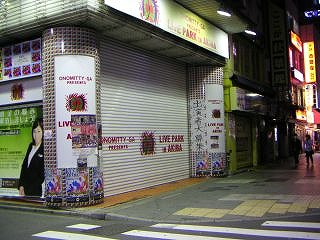 秋葉原09-0411-09