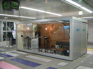 秋葉原09-0509-03