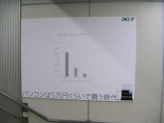 秋葉原09-0509-04