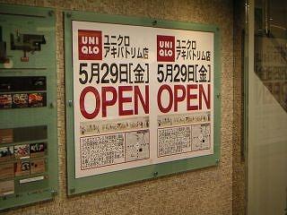 秋葉原09-0516-01