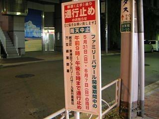 秋葉原09-0523-01
