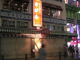 秋葉原09-0523-05