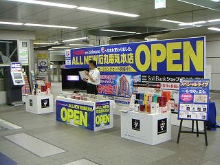 秋葉原09-0620-04