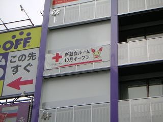 秋葉原09-0720-09