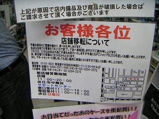 秋葉原09-0720-18