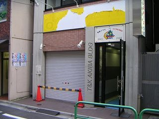 秋葉原09-0821-25