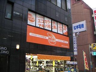 秋葉原09-0821-27
