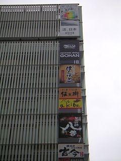 秋葉原09-0915-25