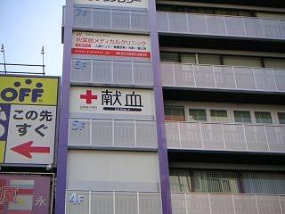 秋葉原09-1010-12